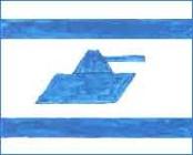 Én variant av det israelske flagget, tegnet av Shimon Tzabar