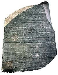 The Rosetta Stone :: There might be a parallel in the use of several languages